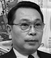 Hiroshi Ikeda