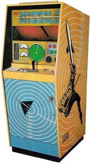 Missile Arcade Cabinet