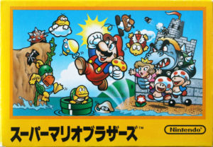 Super Mario Bros Famicom Box