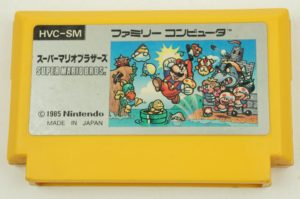 Super Mario Bros Famicom Cartridge