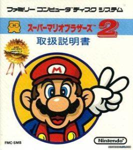 Super Mario Bros The Lost Levels - Box