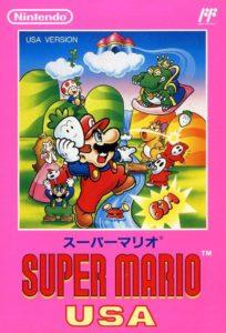 Super Mario USA Famicom Box