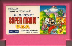 Super Mario USA Famicom Cartridge
