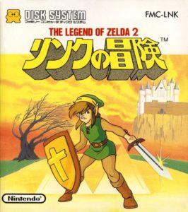 Zelda II - The adventure of Link Famicom Disk Sytem Box