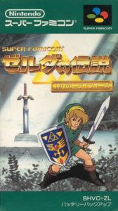 Legend of Zelda - A Link To The Past Super Famicom Box