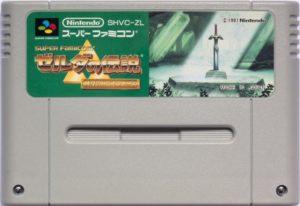 Legend of Zelda - A Link To The Past Super Famicom Cartridge