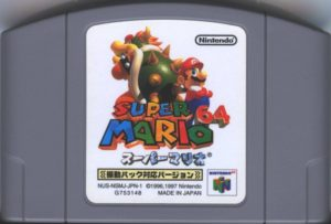 Super Mario 64 Cartridge - Japanese