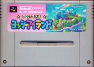 Super Mario World 2 - Yoshi's Island Super Famicom Cartridge