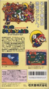 Super Mario World Super Famicom Box Back