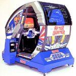 After Burner Arcade Cabinet