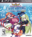 Arcana Heart 3 Love Max PS3 Box