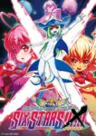Arcana Heart 3 - Love Max Six Stars Xtend!!!!! Box