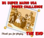 BS Super Mario USA Power Challenge