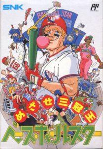 Baseball Stars Famicom Box