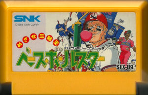 Baseball Stars Famicom Cartridge