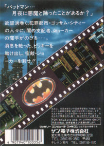 Batman Famicom Box Back