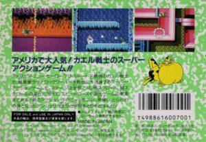 Battletoads Famicom Box Back