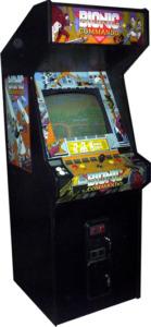 Bionic Commando Arcade Cabinet