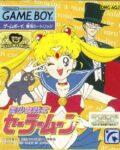 Bishoujo Senshi Sailor Moon Game Boy Box