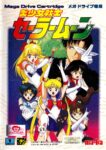 Bishoujo Senshi Sailor Moon Japanese Mega Drive Box