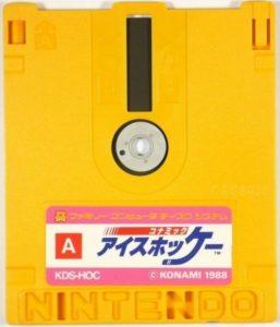 Blades of Steel Famicom Disk System Disk