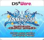 BlayzBloo - Super Melee Brawlers Battle Royale DSiWare Box