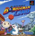 Bomberman Land PlayStation Box