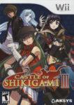 Castle of Shikigami III Wii Box