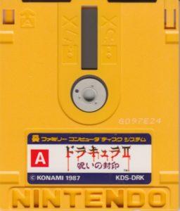 Castlevania Simon's Quest Famicom Disk