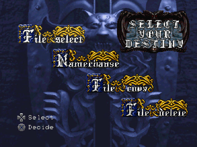 Castlevania - Symphony of the Night - Menu Screen