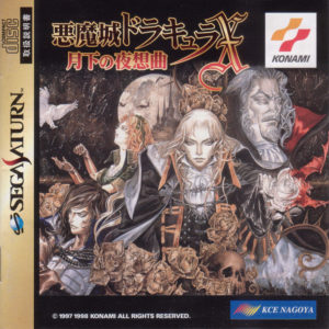 Castlevania - Symphony of the Night Saturn Box