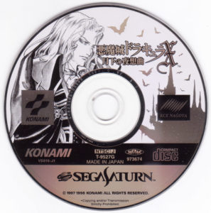 Castlevania - Symphony of the Night Saturn Disc