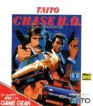 Chase H.Q. Game Gear Japanese Box