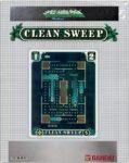 Clean Sweep Japanese Box