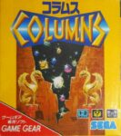 Columns Game Gear Japanese Box