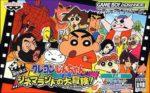 Crayon Shin-Chan Arashi no Yobu Cinema-Land no Daibouken! Box