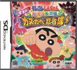 Crayon Shin-Chan Obaka Daininden Susume! Kasukabe Ninja Tai! Box