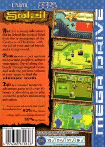 Crusader of Centy European Mega Drive Box Back