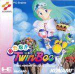 Detana!! TwinBee Box