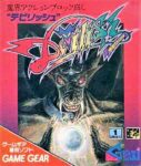 Devilish Game Gear Japanese Box