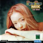 Digital Dance Mix Vol.1 Namie Amuro Saturn Box
