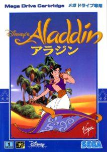 Disney's Aladdin Mega Drive Japanese Box