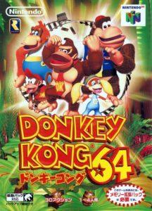 Donkey Kong 64 Japanese Box