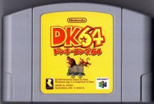 Donkey Kong 64 Japanese Cartridge