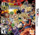 Dragon Ball Z - Extreme Butōden 3DS Box