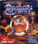 Dragon Crystal Game Gear Japanese Box