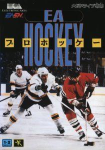 EA Hockey Japanese Box