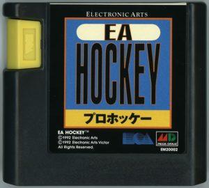 EA Hockey Japanese Cartridge
