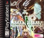 Elemental Gearbolt Box
