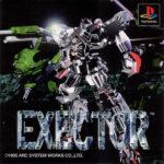 Exector Japanese PlayStation Box